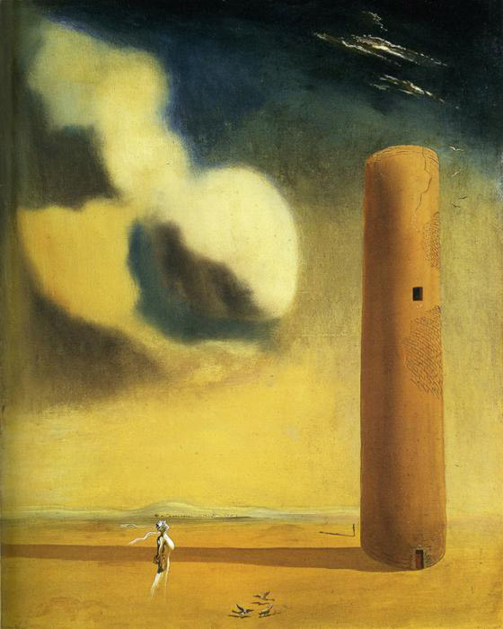 Сальвадор Дали (Salvador Dali). Башня (The Tower)